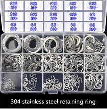 225 шт/лот 304 внутреннее стопорное кольцо из нержавеющей стали