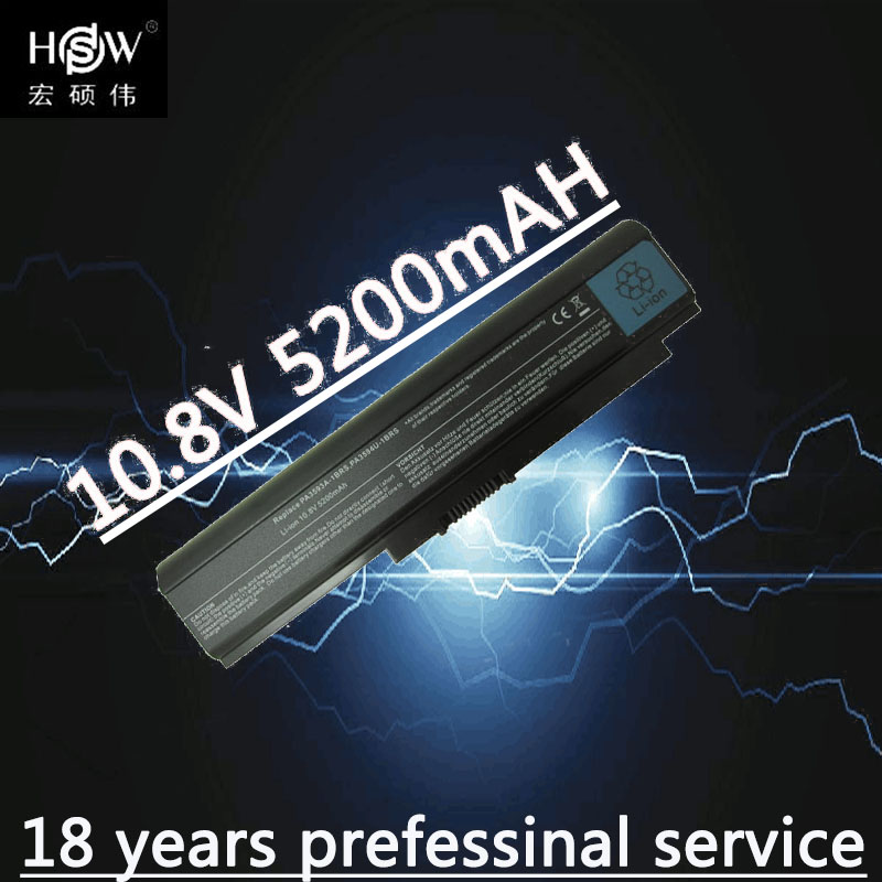 HSW 5200MAH new laptop battery for TOSHIBA PA3593U-1BAS PA3594U-1BRS PABAS111 PA3593U-1BRS PA3595U PA3595 PA3595U-1BRS bateria