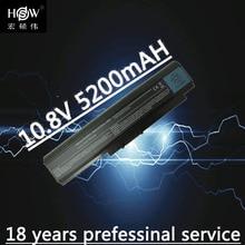 5200MAH new laptop battery for TOSHIBA PA3593U-1BAS PA3594U-1BRS PABAS111 PA3593U-1BRS PA3595U PA3595 PA3595U-1BRS bateria akku цена 2017