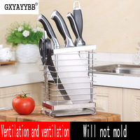 Household 304 stainless steel knife holder knife seat kitchen storage rack Multifunctional kitchen supplies knife bags for chefs