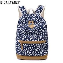 Qicai. yanzi студент уникальный перья Печать shoolbags подросток Обувь для девочек книга Сумки милые Для женщин мягкая сумка Рюкзак Back Pack Z527