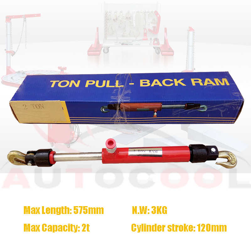 Auto Body Collision Repair Tools Pull Back Ram Frame Machine Tools 10 Ton Pull Back Cylinder Aliexpress