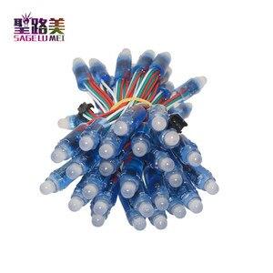 50pcs 12mm WS2811 Full Color LED Pixel Light Module DC 5V input IP68 waterproof RGB color 2811 IC Digital LED christmas Light