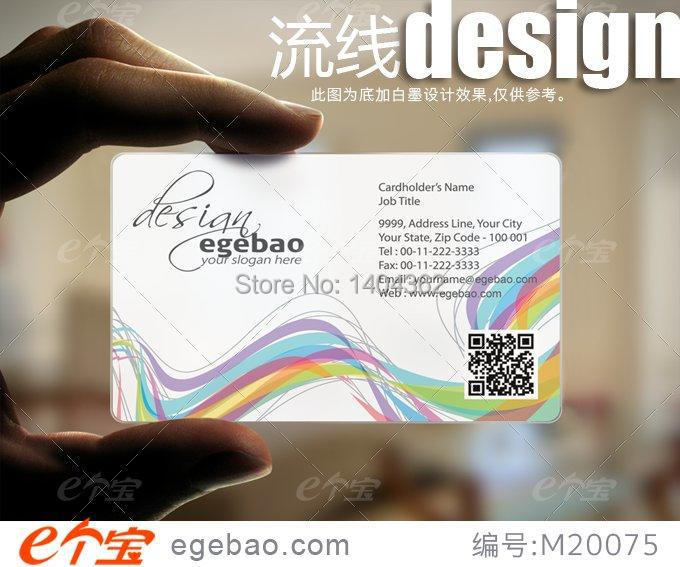 Full color custom one side printing business cards visit card full color custom one side printing business cards visit card transparent white ink plastic business card no2123 in business cards from office school colourmoves