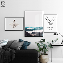 Foggy Mountain Wall Art Canvas Poster Landscape Nordic Style Print Figure Painting Decorative Picture Modern Home Decor
