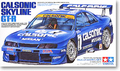 Tamiya 24184 1/24 Scale Model Car Kit Calsonic Nissan Skyline GT-R GTR R33 SDA Hobby Model Kit Free Shipping