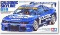 Tamiya modelo 24184 1/24 escala Kit Calsonic Nissan Skyline GT-R R33 GTR SDA modelo de frete grátis