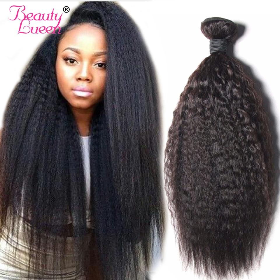 3/4 Paketat Lëkurat e Rrumbullakëta të Drejta të Njeriut 1Pcs / Lot Yaki Pako për Veshjet e Flokëve Braziliane Zgjatja e Flokëve Zgjatja e Flokëve