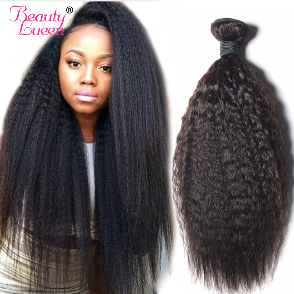 3/4 Bundles Kinky Straight Human Hair Weaves 1Pcs / Lot Yaki Brazilian Hair Weave Bundles Hårforlengelser Non Remy Hair
