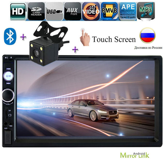 Autoradio 2 din 一般的なモデル 7 ''インチ液晶タッチスクリーンの Bluetooth カーラジオプレーヤーカーオーディオ aux サポートリアリアビューカメラ 7010b