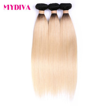 1B 613 Bundles Brazilian Straight Hair Ombre Blonde Human Hair Weaves 10-26 Inch Non Remy Hair Extensions Free Shipping