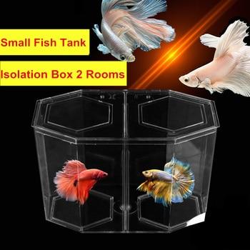 Acrylic Guppy Fish Tank Two Splits Aquarium Betta Fish Bowl Transparent Aquarium Hatchery Breeding Isolation Box AT009