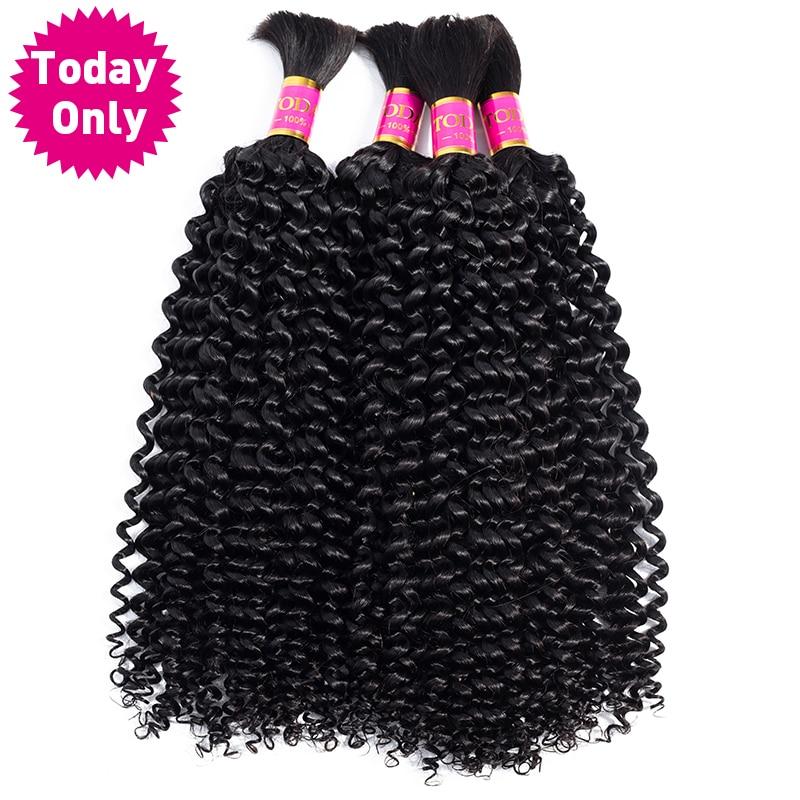 TODAY ONLY 3 Bundles Human Braiding Hair Bulk No Weft Brazilian Kinky Curly Human Hair Bundles