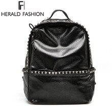 Herald модные заклепки рюкзак женский черный мыть мягкой PU кожа Сумки плеча школьный рюкзак для подростков Обувь для девочек Дорожная сумка
