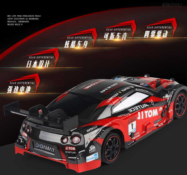 890980840e2 ... EBOYU RC18 RC Car Super GT RC Sport Racing Drift Car 1 16 Remote Control  ...