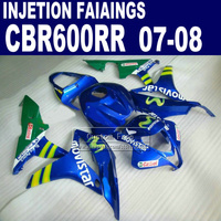 Injection fairings kit for Honda 600 RR fairing 2007 2008 CBR 600RR CBR 600 RR 07 08 motistar motorcycle hulls kits&seat cowl