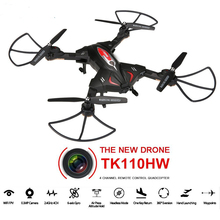 BNF Model Skytech TK110HW BNF 2.4G 4CH 6Axis FPV Foldable Drone RC Quadcopter with 0.3MP WIFI Camera G-sensor RC Selfie Drone