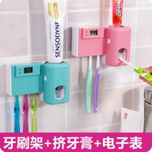 Multifunctional Automatic Toothpaste Squeeze With Dust Toothbrush Holder Set Toothpaste Squeezer With Electric Watch