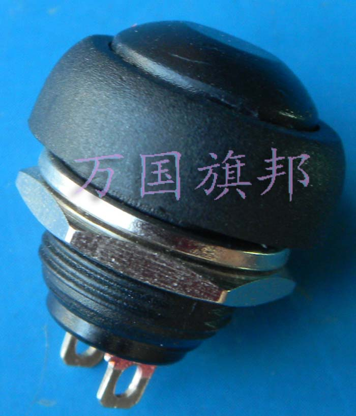 product Free Delivery. Don't lock the door bell button switch button 12 mm mounting holes by PBS - 33 b