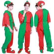 Костюм на Рождество для женщин и мужчин в европейском и американском стиле, карнавальный маскарадный костюм, Рождественский костюм эльфа, Одинаковая одежда, костюмы для косплея