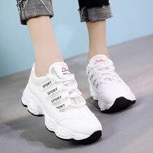 Летняя новая Корейская версия перфорированных кроссовок дышащая маленькая белая обувь сетчатая Повседневная беговая Обувь