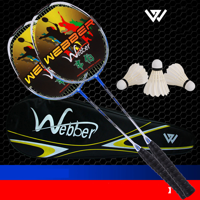 15% Free Shipping Genuine 2 Pack Single Shot Double Pieces Of Ultra Light Carbon Badminton Racket And 3 Badminton And 1 Bag