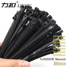 Нейлоновая стяжка LIKOU 5×150 5×200 5×300 5×400 5×500 Ширина 4,8 мм Оптовая продажа Пластиковые самоблокирующиеся кабельные стяжки ремни 250 шт. черный
