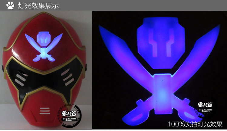 Children's cartoon cartoon luminous mask kaizouku sentai gokaijia mask Halloween costumes Pirates team mask Anime show props