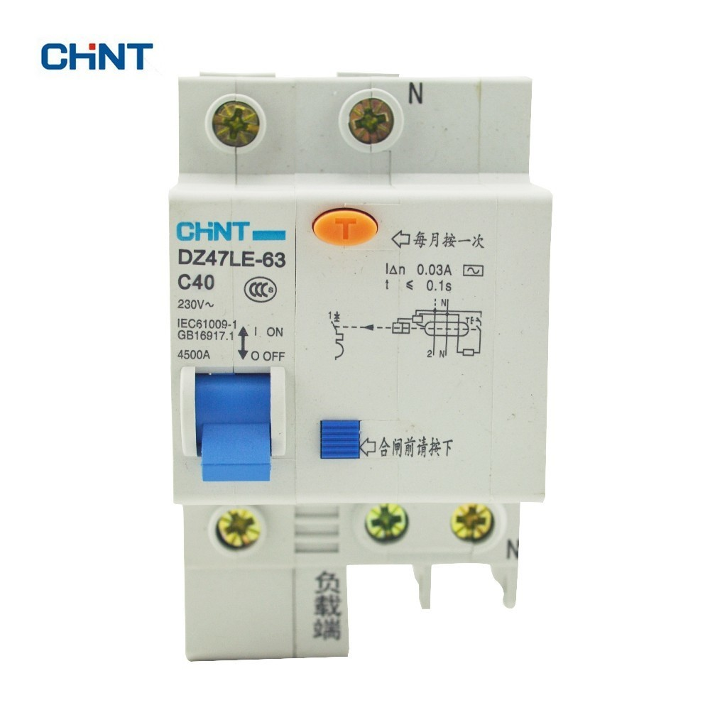 Chint 40a Mini Circuit Breaker Dz47le 63 1p N C40 Earth Leakage Wiring Diagram In Breakers From Home Improvement On Alibaba Group