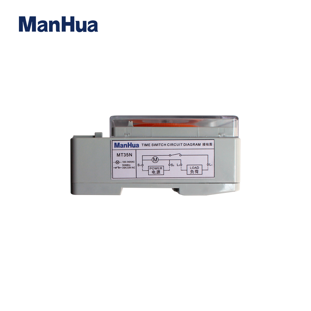 Manhua 110 240vac Mt35n Din Rail Interval Single Way Street Light Electronic Timer Switch Circuit Img 1223 1225 1194 1229 1224 1230 1198