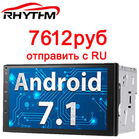 2 din Android 7.1 Car radio GPS multimedia for nissan Bluetooth wifi stereo autoradio 7 inch HD touch universal frame 178*102mm