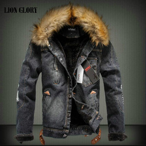 Image 1 - Winter Influx of Men Casual Denim Jacket Winter Thick Denim Jacket Retro Jacket Nagymaros Collar Cashmere Coat 4XL Direct Sales