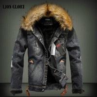 Winter Influx of Men Casual Denim Jacket Winter Thick Denim Jacket Retro Jacket Nagymaros Collar Cashmere Coat 4XL Direct Sales
