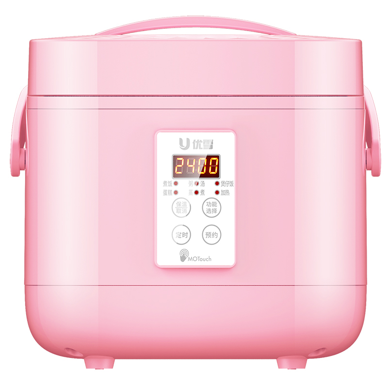 3L Student Rice Cooker Mini Smart Touch Home Cooking Appliances for Office Dorm Cooking Cook Soup Steamed Cake Porridge