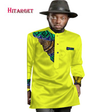 Trending Mens Fashion African dashiki Design printing shirt collar personalized personal african mao men clothes WYN371