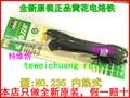 yellow flower electric iron NO.235 heat / high insulation / ceramic longevity heating core 35W