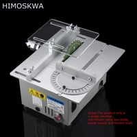 HIMOSKWA Mini Table Saw 12V 24V Wood Cutting Machine With Adding A A Soft Shaft