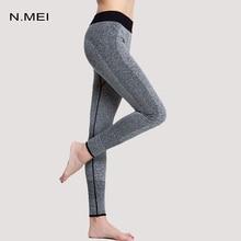 Fitness Women font b Running b font Elastic Yoga Sport Leggings Women Fitness Sport Trousers font