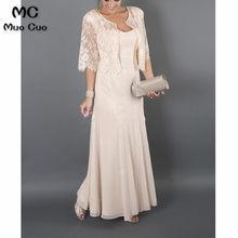 9f567507efa85 Mother of The Bride Dresses with Jacket Promotion-Shop for ...