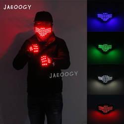 Бесплатная доставка перчатки со светодиодами этап Танцы производительность личность с подсветкой маска бар ночной вечерние Опора под