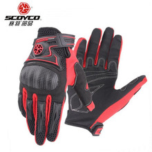 2017 New summer SCOYCO motorcycle shell gloves Outdoor riding rider motorbike glove Ventilation breathable Black red blue colors
