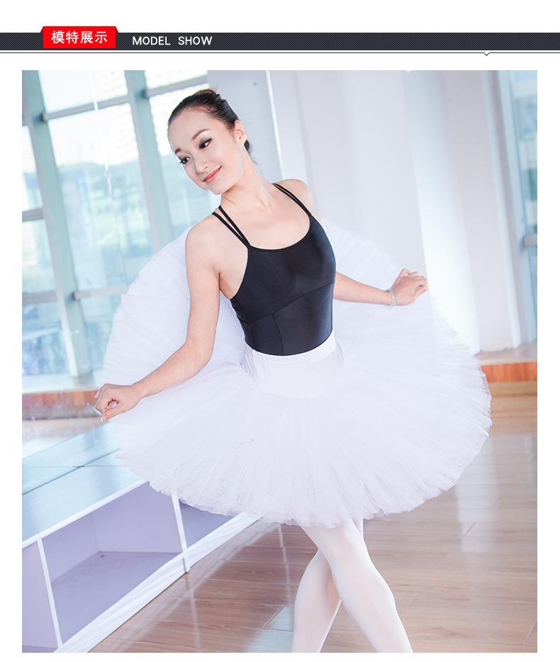 ballet tutu (11)