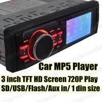 חדש 12 V MP4 MP5 המכונית נגן אודיו לרכב רדיו FM טרנר מסך TFT 3 אינץ Vedio USB/כרטיס SD מצלמה תמיכה אחורית היפוך 302C