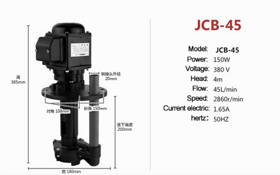 JCB-45 Machine tools three-phase pumps circulating cooling oil pump machine tool electric pump cooling pump oil pump jcb 22 125w 380v three phase