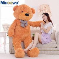 1Pc 200cm Big Size Classic Selling Toy Big Size Teddy Bear Skin ,Teddy Bear Coat ,Good Quality Factary Price Soft Toys For Girls