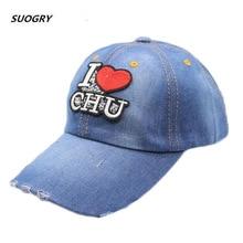 SUOGRY High Quality Adult Denim Baseball Caps for Kids Solid Cowboy Sun Hat Snapback Bone Caps cappello Hip Hop Cap все цены
