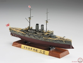 Assemble 43170 Japanese Navy Battleship Attached To The Ship Model Blocks Kits