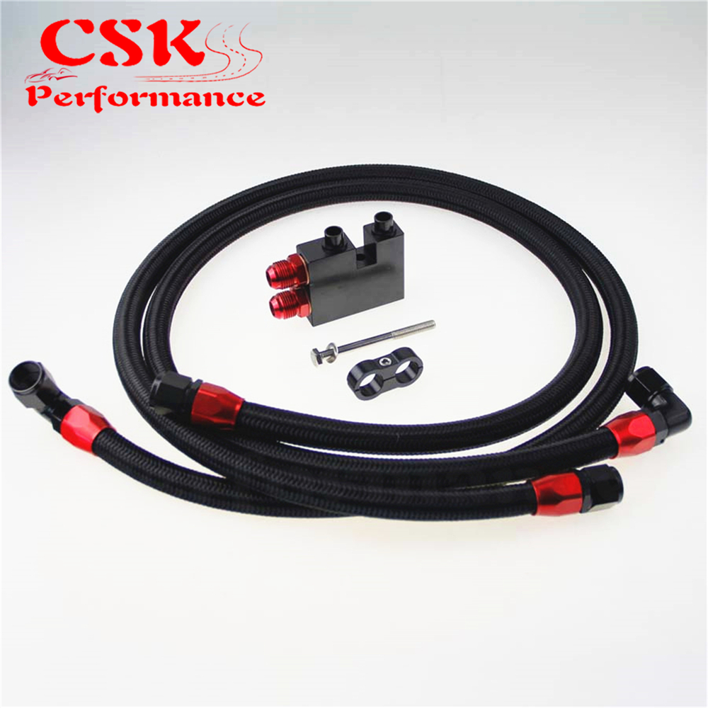 AN10 Filter Sandwich Adapter+Nylon Braided or SS Braided Oil Line Fits For <font><b>BMW</b></font> N54 <font><b>135i</b></font> (<font><b>E82</b></font>) 335i (E90,E92,E93) Black/Silver image