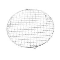1pc Stainless Steel Cross Wire Steaming Barbecue Rack BBQ Grill Mesh Oven Net Carbon Grill