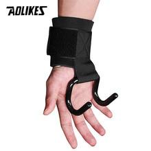 AOLIKES 2 шт./лот крюк для тяжелой атлетики Ручной Бар Наручные Ремни-перчатки тяжелая атлетика силовая тренировка тренажерный зал фитнес крюк поддержка подъема